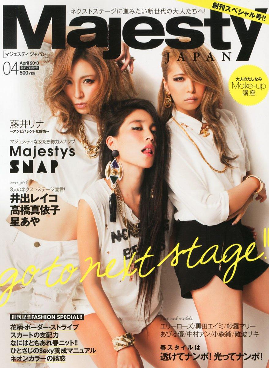 media-majesty-201304