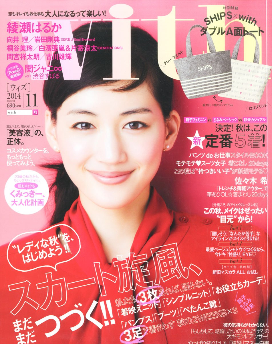 media-with-201411